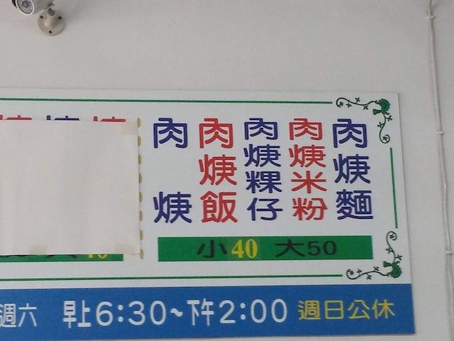 http://www.chinzao.com/blog/DSC_0491.JPG