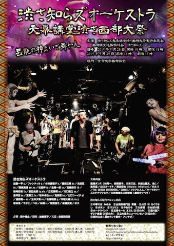 http://www.chinzao.com/blog/IMG_20190917_064858.jpg